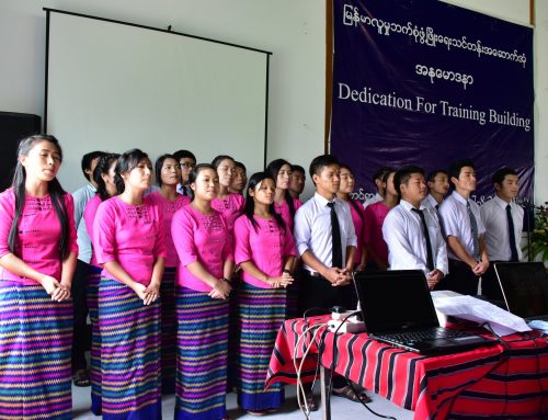 MYANMAR COMMUNITY DEVELOPMENT CENTER